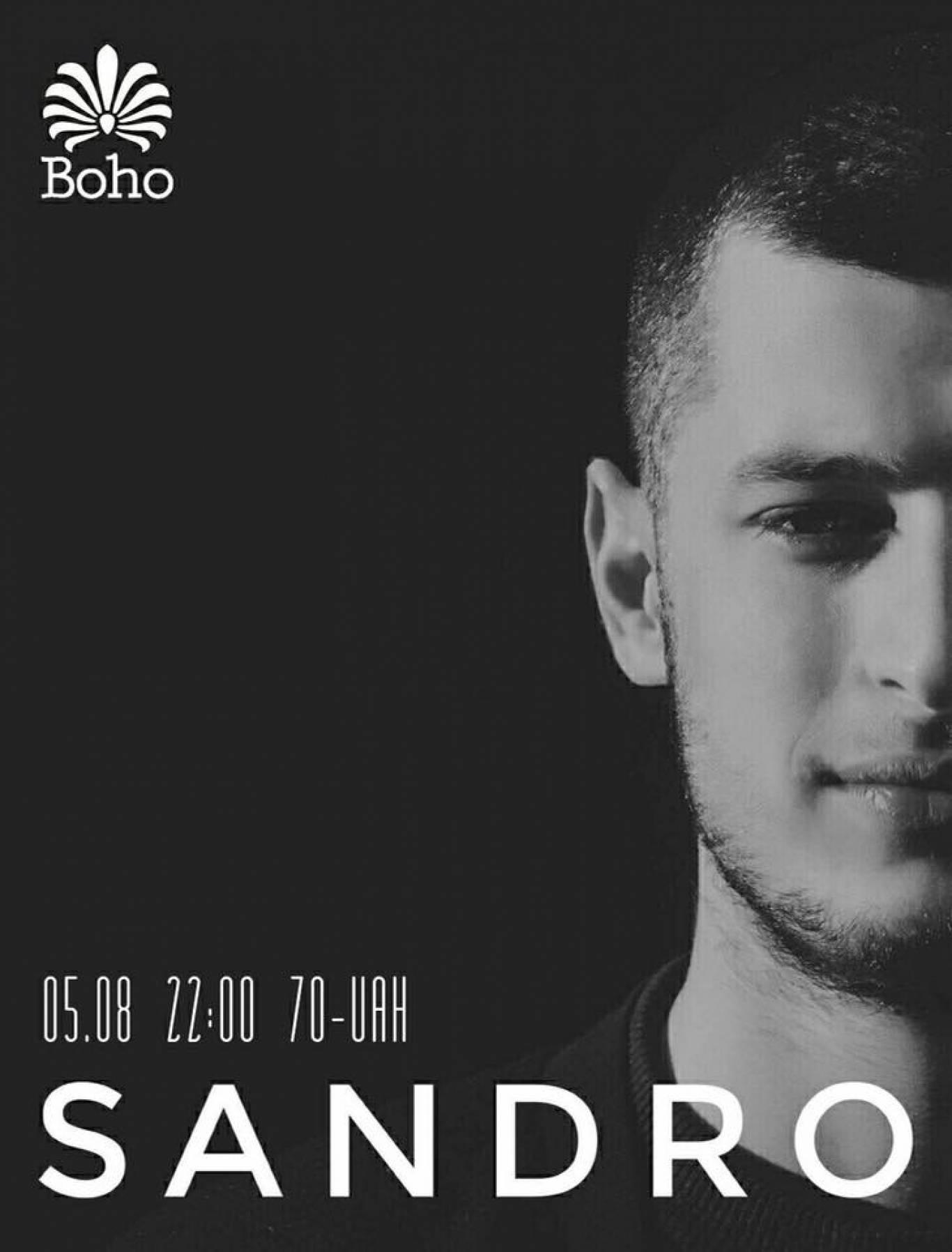 "DJ SANDRO в ""Boho"""