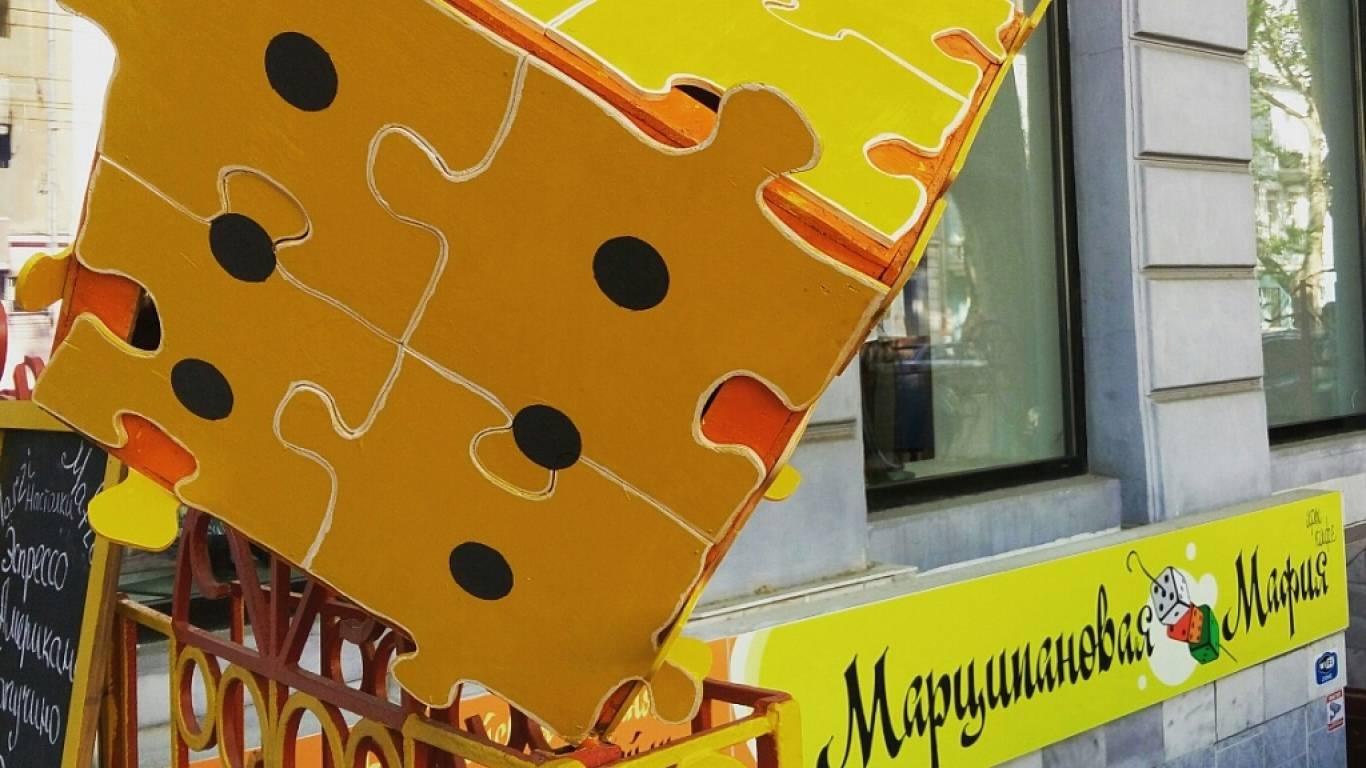 Игровое Арт-Кафе Марципановая Мафия