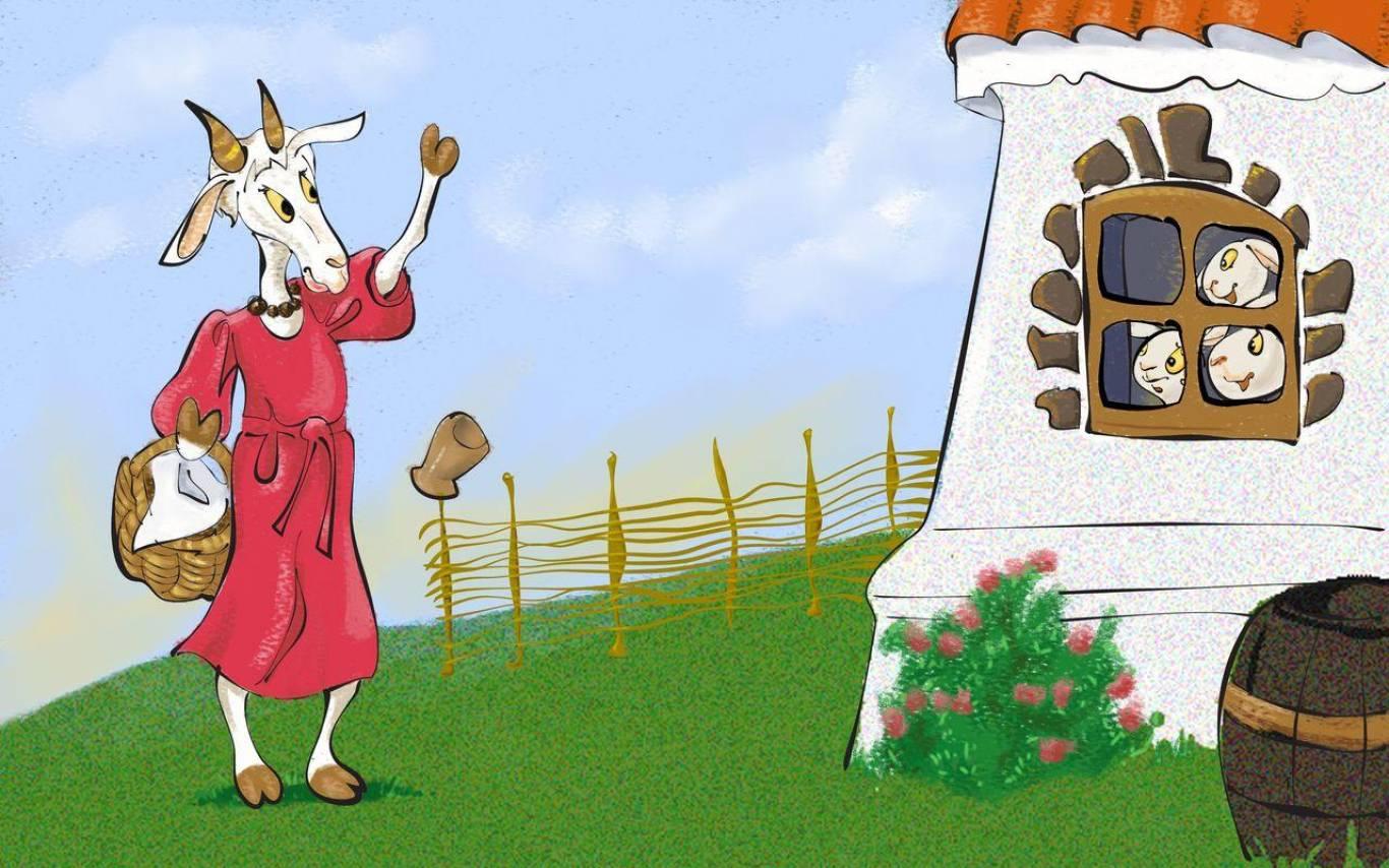 Спектакль Волк и семеро козлят