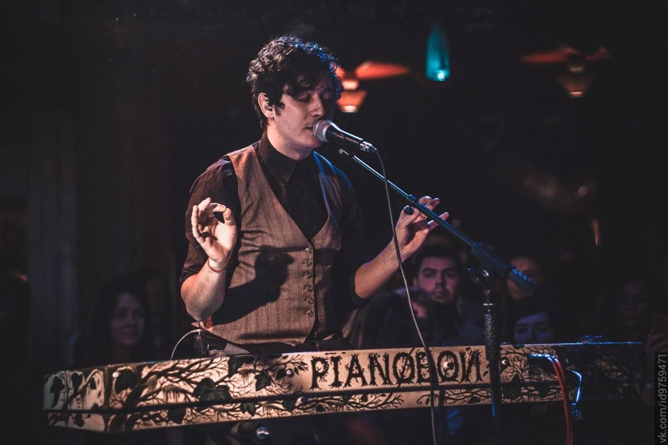Концерт PIANOБОЙ