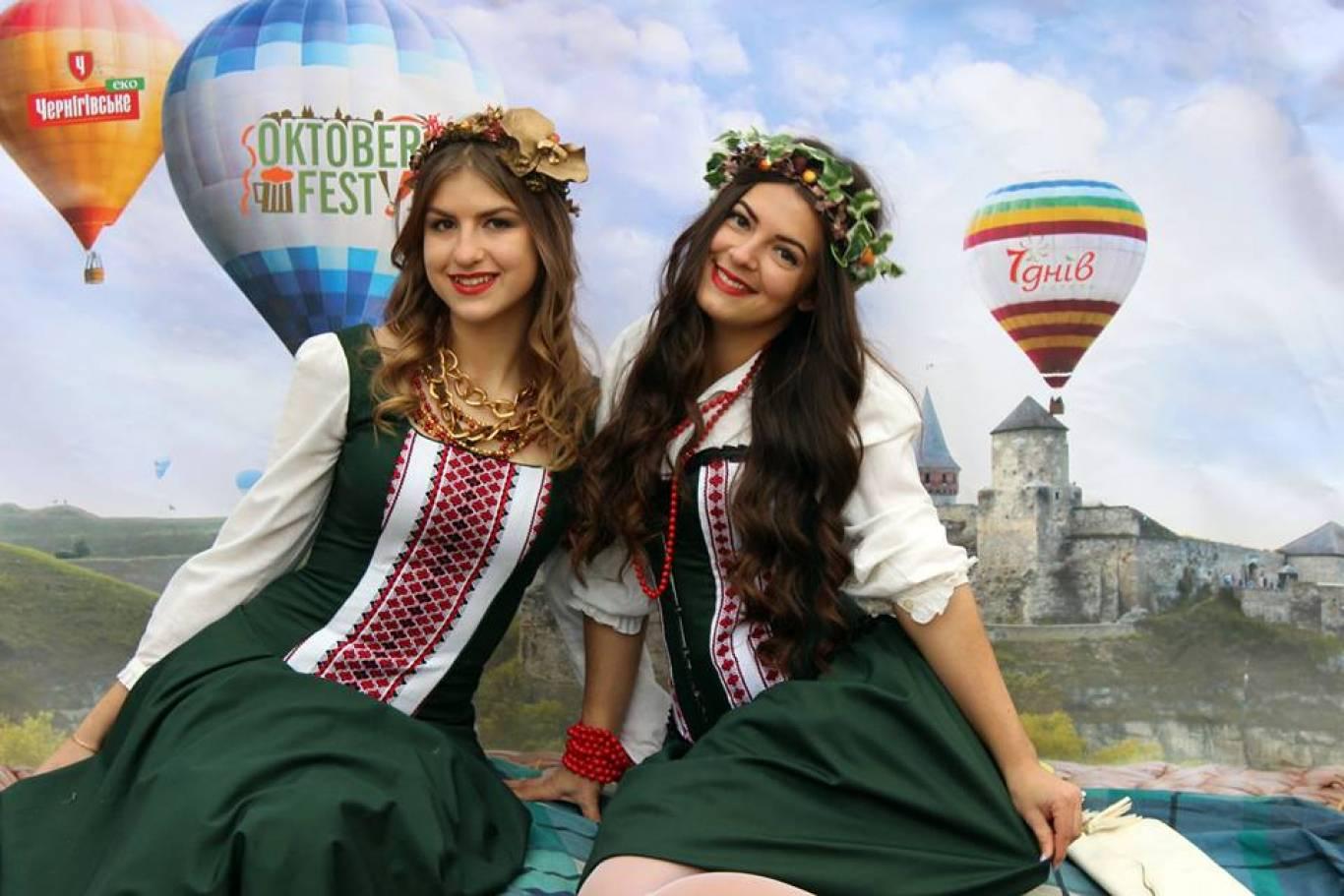 Октоберфест 2017 у Кам'янці-Подільському