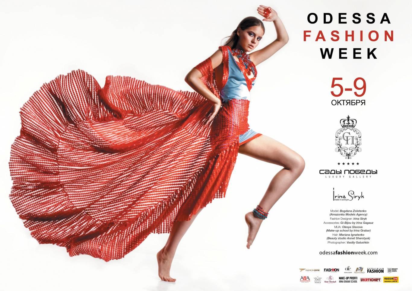 Odessa Fashion Week SS 2018