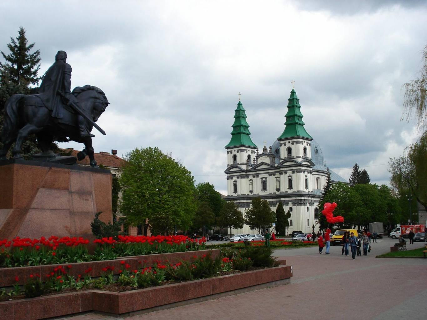 Екскурсія в Тернопіль