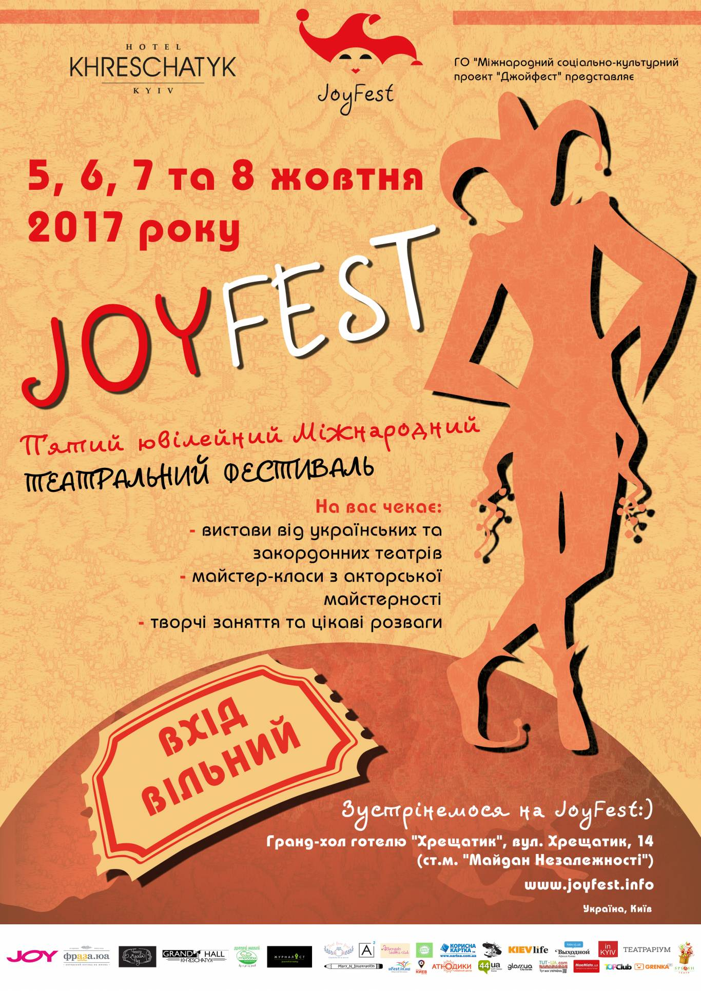 JoyFest-2017