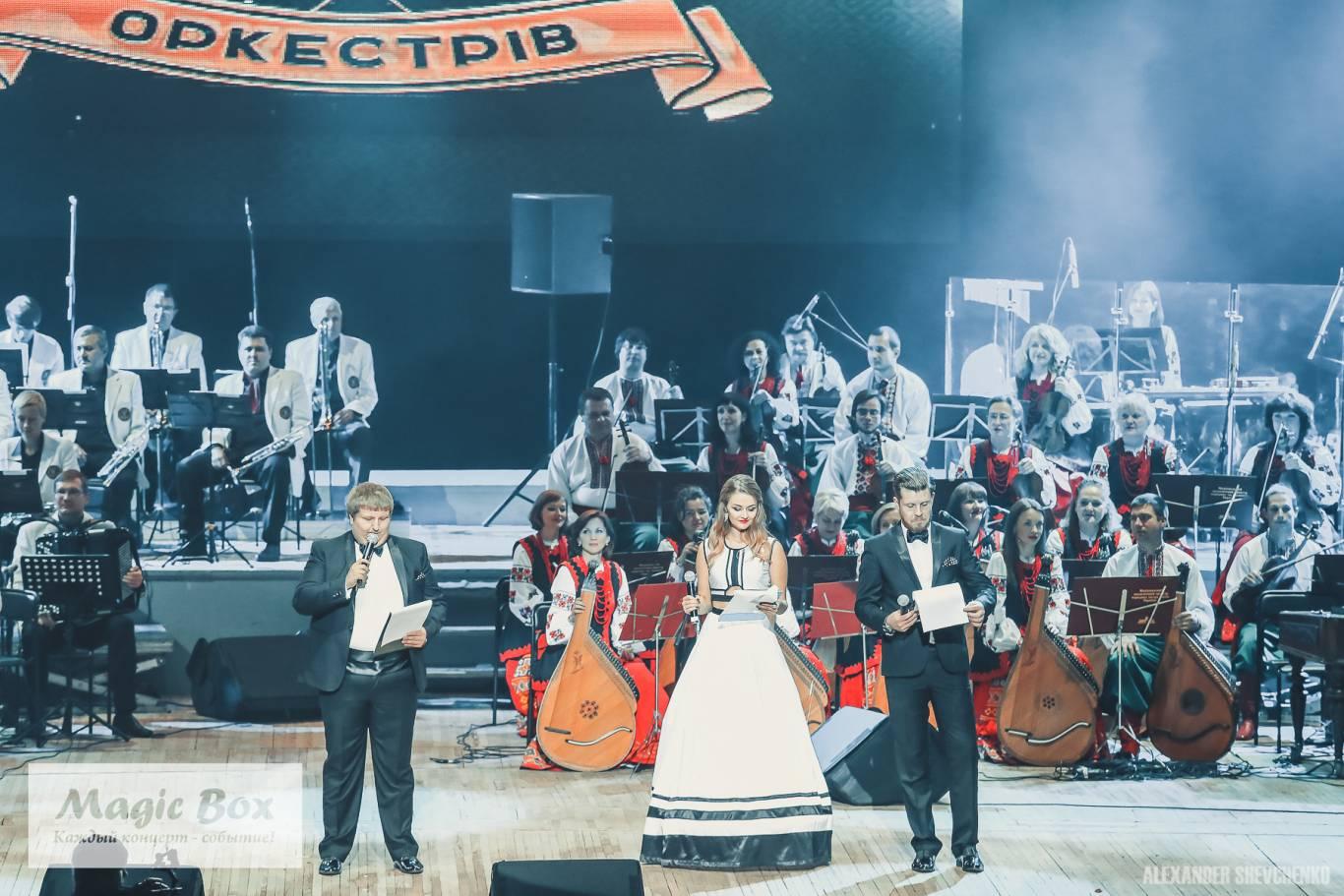 Шоу Битва Оркестров