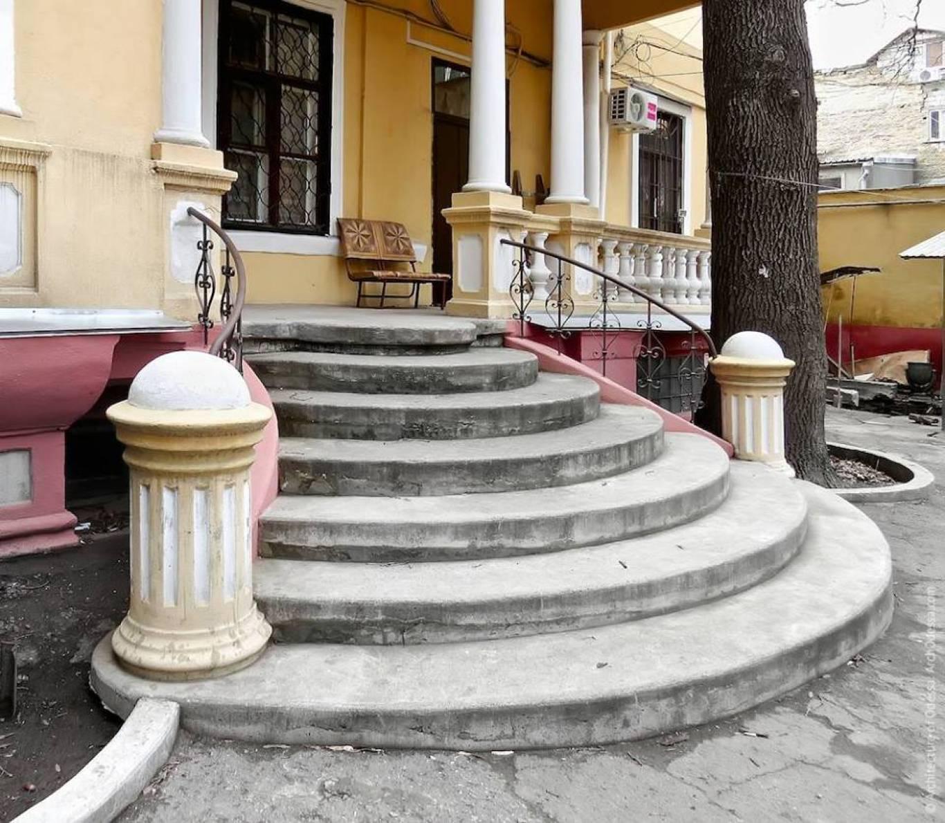 Прогулка по Софиевской, Торговой и Конной