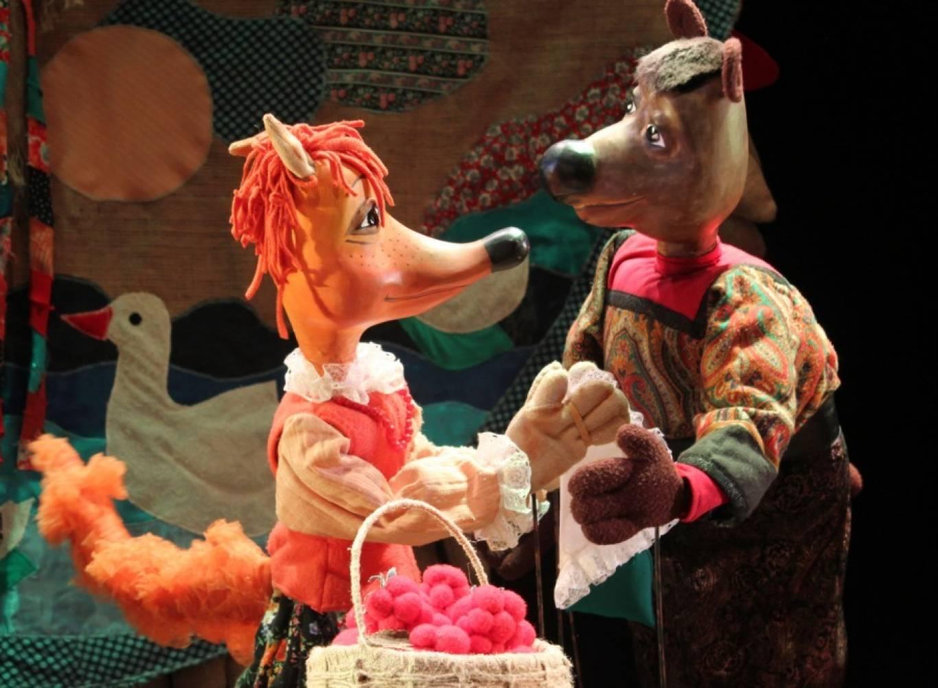 Лялькова вистава Лисичка та Ведмідь