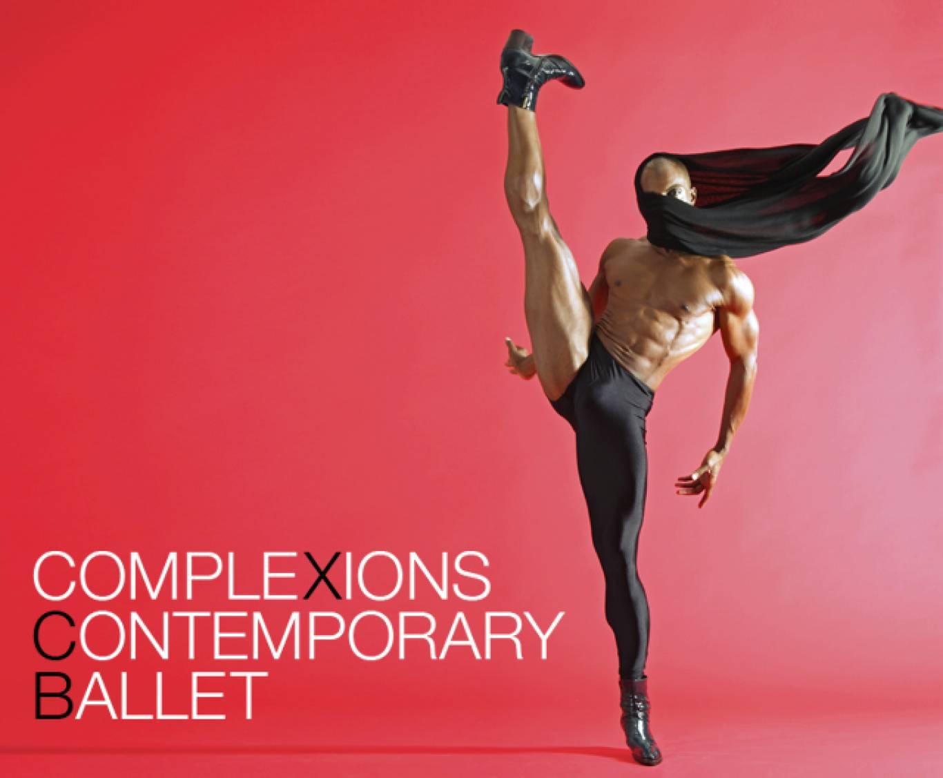 Балет Complexions