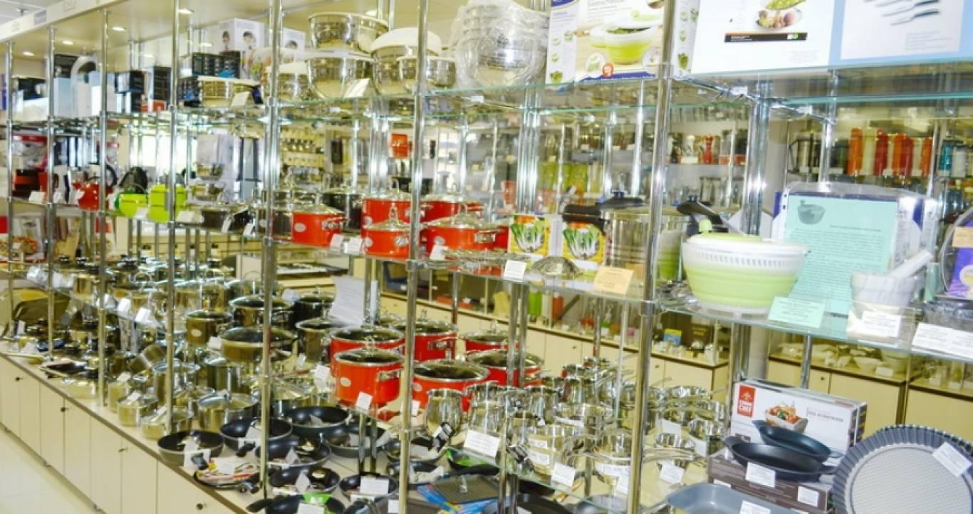 Знижки в мережі магазинів «Дім посуду»