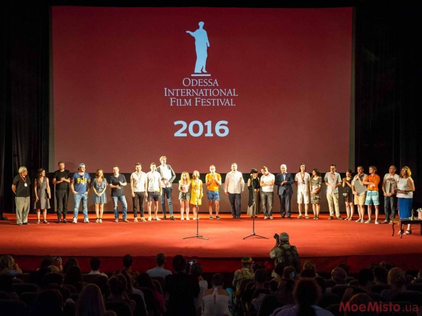 Одесский Международный Кинофестиваль 2018 (ОМКФ)