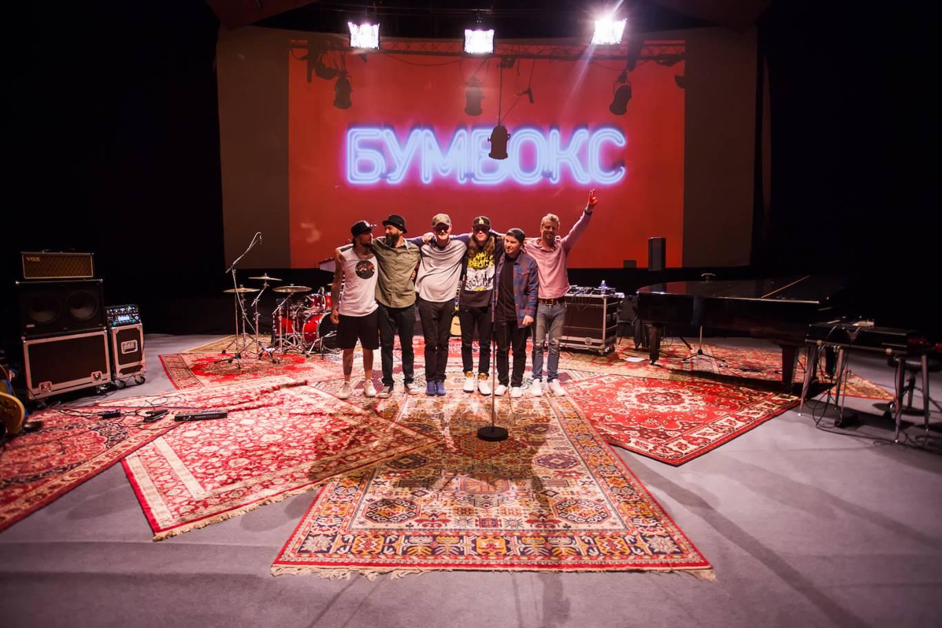 Концерт Бумбокс у Тернополі