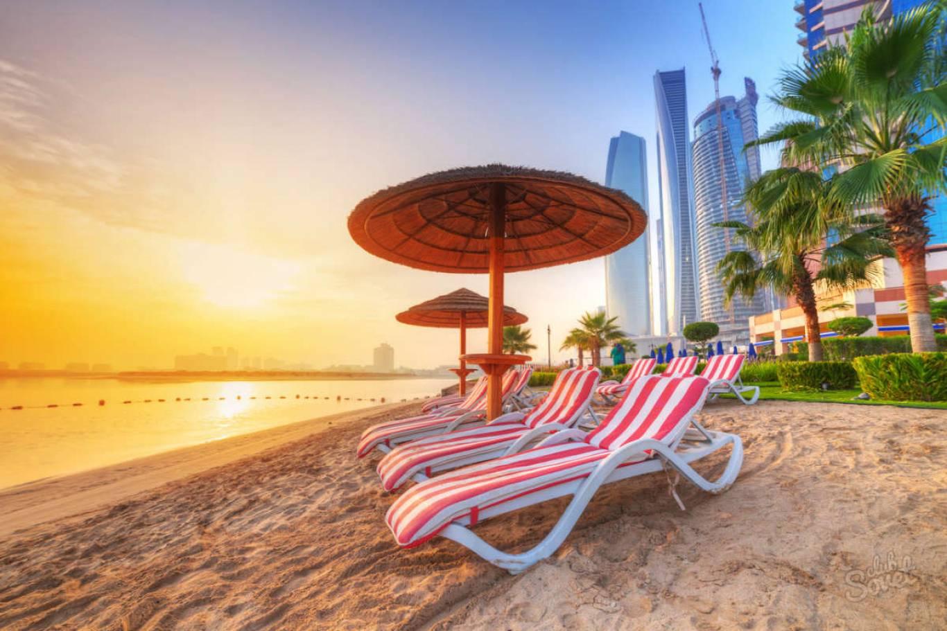 Открытый мир - ОАЭ (Объединенные Арабские Эмираты)