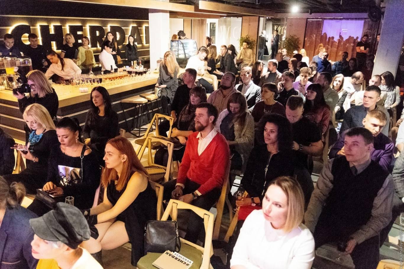 SMM LadyConf - Конференция для тех, кто хочет зарабатывать в соцсетях