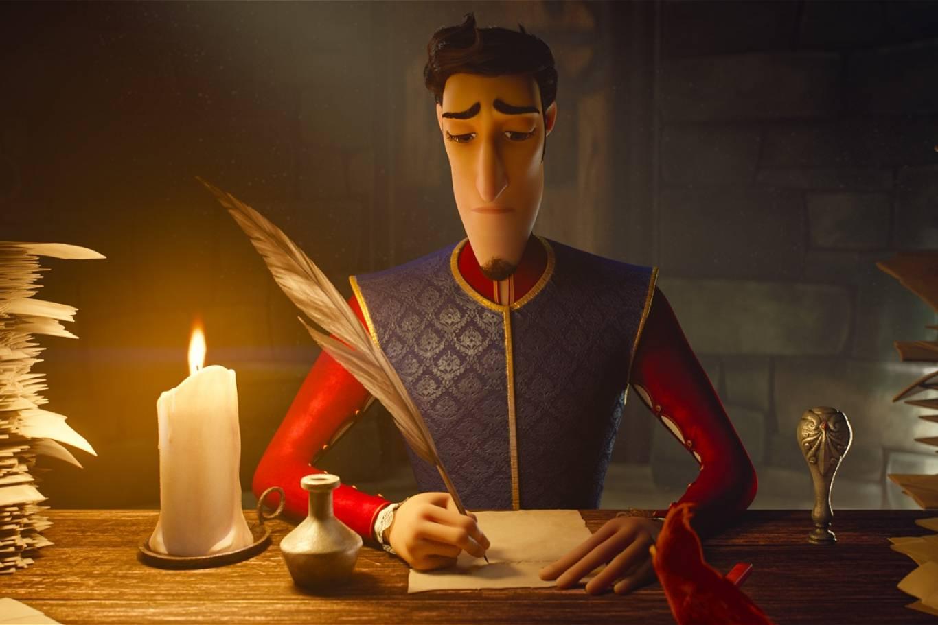 Распрекрасный принц