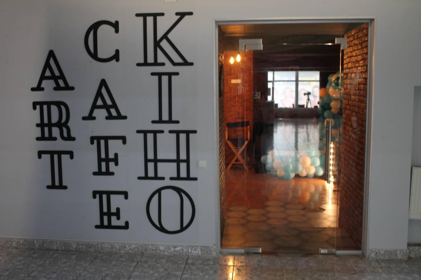 Отдых в Art-Kafe КIНО