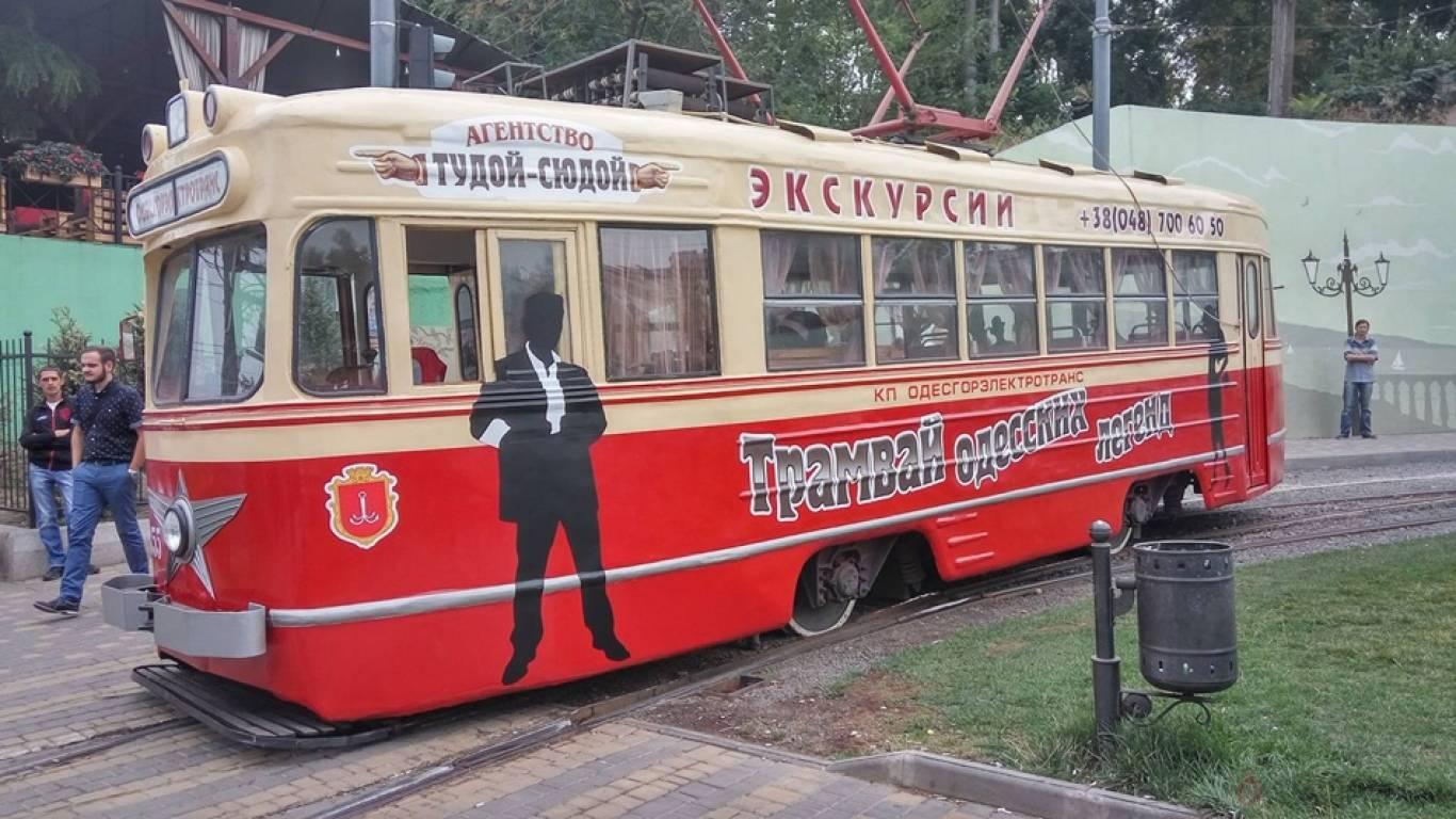 С экскурсией по городу на ретро-трамвае