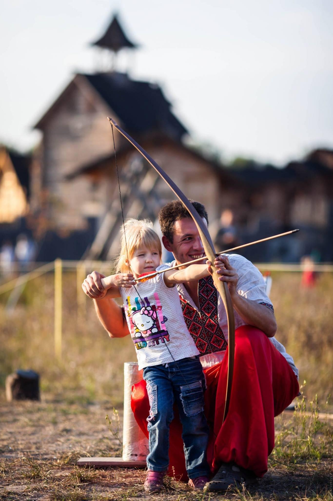 День Незалежності України у Парку Київська Русь