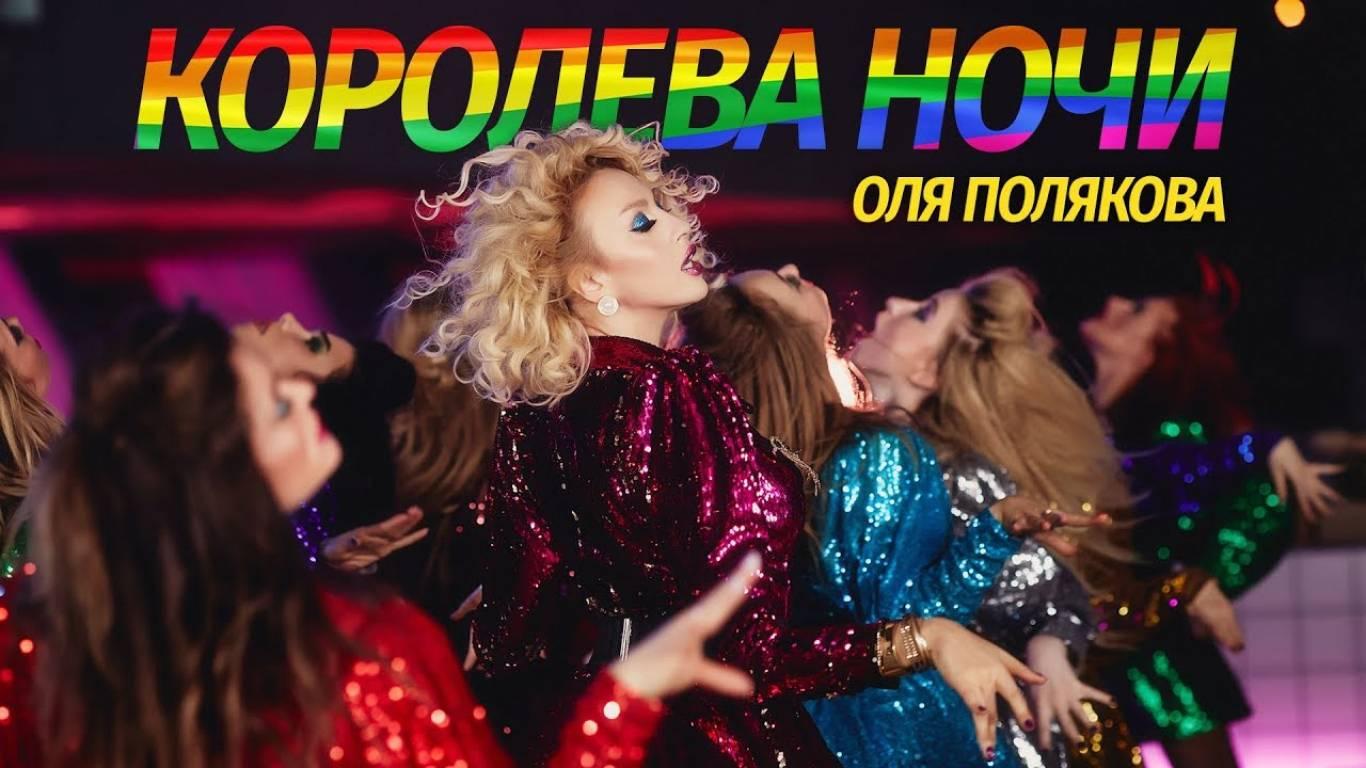 Суперблондинка Оля Полякова у Вінниці!
