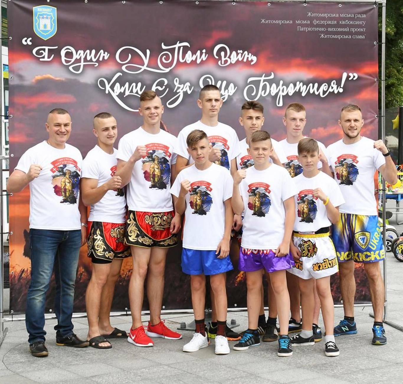 Чемпіонат області з кікбоксингу WAKO «Третя Україна»