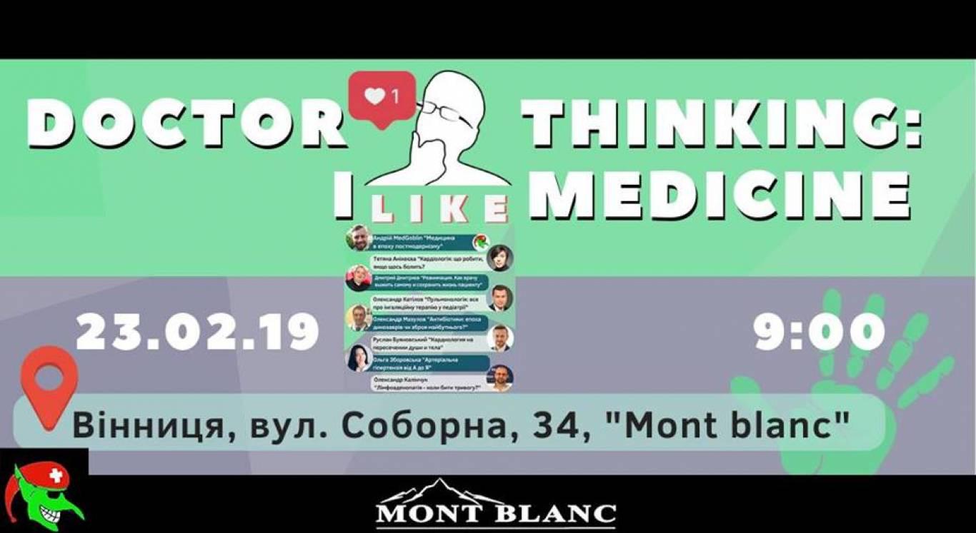 DoctorThinking MeetUp: I Like Medicine