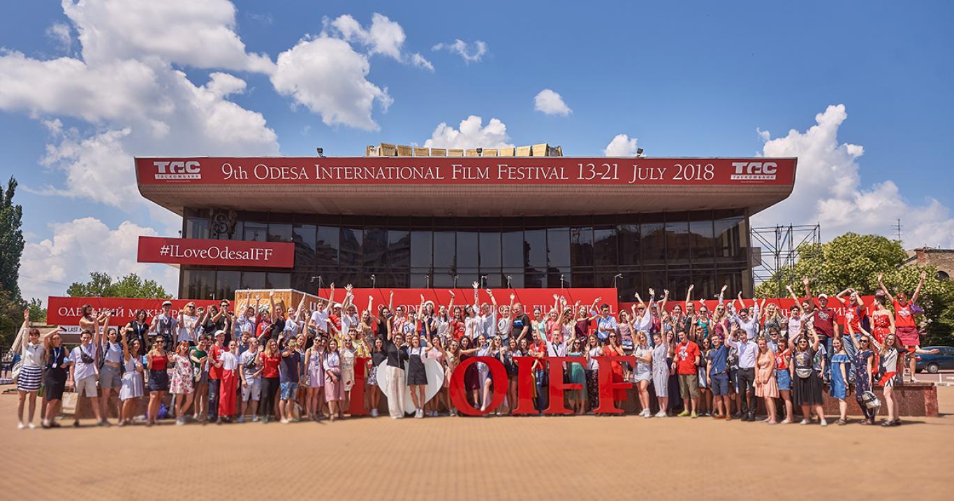 Одесский Международный Кинофестиваль 2019 (ОМКФ)