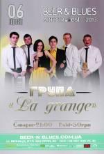 Група La Grange