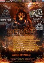 Metal Up Fest 2. Фестиваль важкої музики
