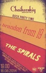 "Концерт гурту ""brandon from 19"" та гурту ""The Spirals"""
