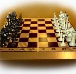 Відкритий шаховий турнір