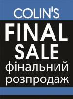 FINAL SALE в магазинах COLIN'S