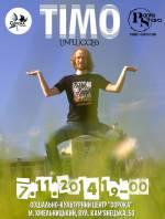 TIMO (PanKe Shava) Unplugged в Хмельницькому