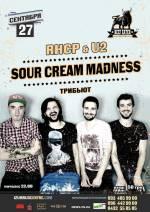 """Концерт гурту """"Sour Cream Madness"""""""