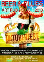 "OktoberFest  у ""Beer&Blues"""