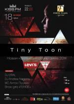 Вечірка з Dj Tiny Toon
