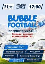 Спортивна розвага «Bubble Football»