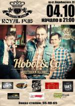 "Концерт гурту ""HOBOT&Co"""