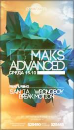 Вечірка з Dj Maks Advanced