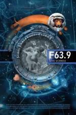 Комедійна драма «F 63.9 Хвороба кохання»