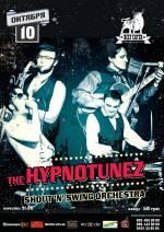 """Концерт групи """" The Hypnotunez"""""""