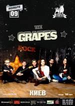 Концерт групи «The Grapes»
