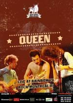 "Концерт легендарного гурту ""Queen"""