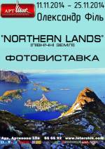 Фотовиставка «Northern Lands»