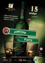 Вечірка «Jameson Party»