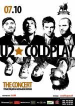 """Концерти груп """"U2"""" та """"COLDPLAY"""""""