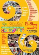 ХІІ Вінницький фестиваль психологічних практик «Живи!»