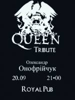 "Олександр Онофрійчук з програмою ""Queen Tribute""!"