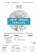 New Urban Ternopil