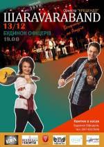 Оркестр ШARAVARABAND у Вінниці