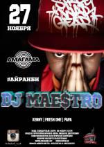 Вечірка з DJ Mae$tro