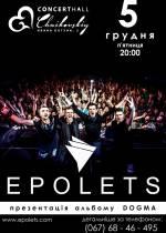 Гурт «Epolets» з концертом у Вінниці